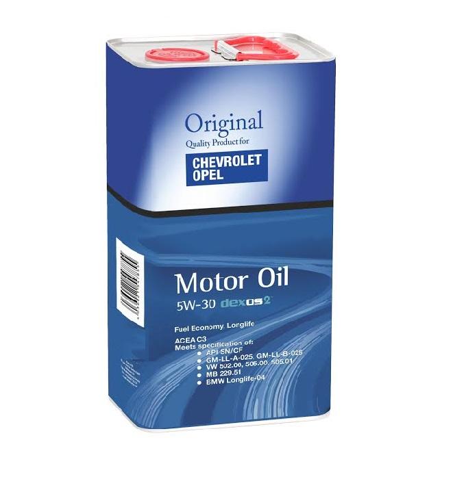 chempioil (metal) motor oil chevrolet, opel 5w30 1л